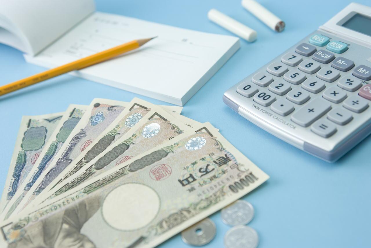 無料体験学習 投資信託入門